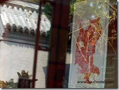 北京胡同四合院客栈-剪纸