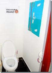 北京胡同四合院客栈-卫生间