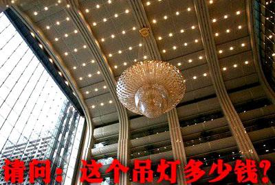 中石化大厦大厅吊灯