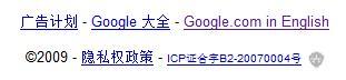 googlecn
