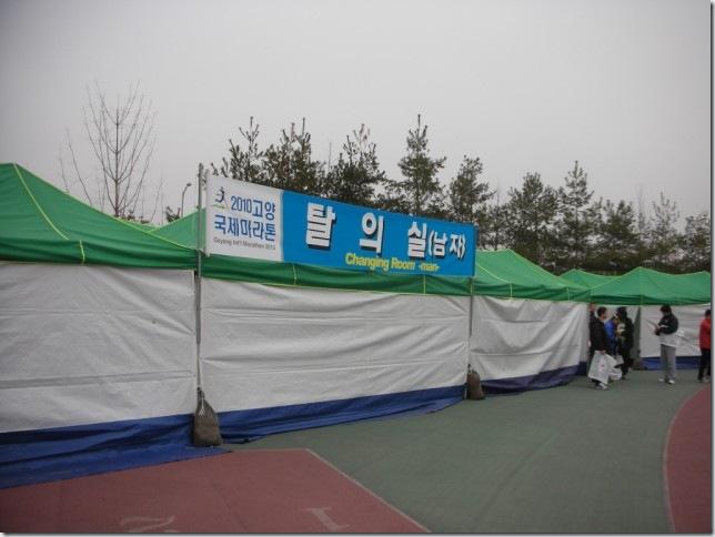 DSCN4751