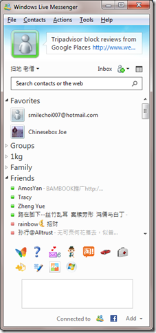 windows live messeger 简单界面