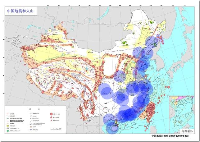 中国地震火山核电站分布结合图
